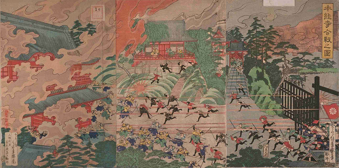 an overview of the infamous meiji restoration The japanese writing systems: hiragana, katakana the japanese writing systems: hiragana, katakana in 1867 began the meiji restoration.